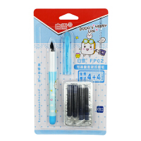 Snowhite/白雪 可换囊直液式钢笔FP02/蓝色笔杆 可擦蓝色墨水小学生钢笔儿童组合套装三四年级字帖练字用开学文