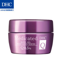 DHC弹力精萃润白霜 100g 辅酶Q10 提拉紧致保湿滋润美白