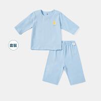【119元任选2件】迷你巴拉巴拉男童女童家居服2020夏新款男女宝宝弹力透气家居套装