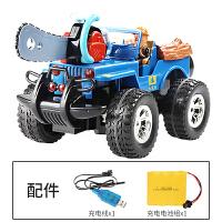 光头强玩具车熊出没的充儿童电动伐木锯遥控皮卡汽车男孩森林越野 熊出没森林越野车 蓝