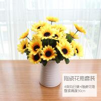 仿真盆景 向日葵套装 假花盆栽小盆景 卧室客厅酒店装饰 桌面摆件