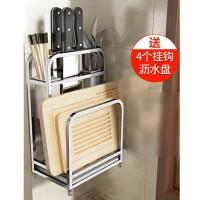 不锈钢刀架菜板架多功能厨房用品置物架砧板架菜刀架刀具架子刀座整理架储物架厨房配