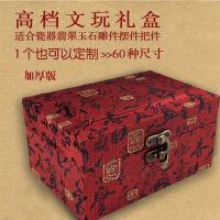 高档锦盒大号长方瓷器碗瓶子文玩古董古玩摆件包装盒收纳礼品定制