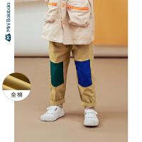 【超级品类日 春新品75折:90】迷你巴拉巴拉男童裤子2020春款新品宝宝休闲宽松洋气外穿萝卜裤