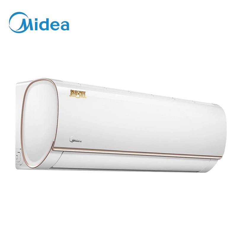 美的(Midea)空调 智弧 1.5匹 变频冷暖 静音云智能 挂式机家用空调 KFR-35GW/WDBN8A3@ 智能云控 百挡无极调速 新老款随机发货