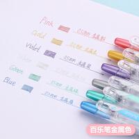 日本pilot百乐果汁笔金属色珠光色Juice 0.5彩色按动式手帐绘画中性笔水笔10EF绘图