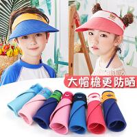儿童帽子男童夏季女童太阳帽宝宝防晒遮阳帽空顶凉帽防紫外线薄款