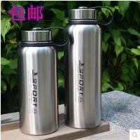 保温杯户外水壶不锈钢1000Ml2L保温保暖瓶水杯大号容量