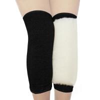 冬天羊毛护膝皮毛一体冬季保暖老寒腿男女士老人加绒加厚护腿膝盖