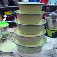 14-24CM带盖搪瓷盆 搪瓷汤盆 搪瓷饭碗 搪瓷汤锅 搪瓷盘