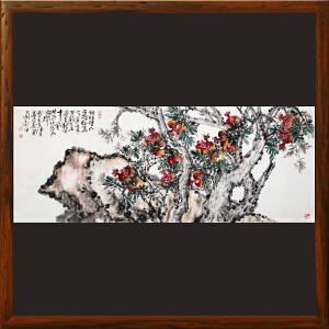 1.8米石榴画 高文选R4954 香港国际华人书画家协会副主席