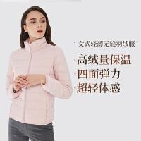 网易严选 2018冬日必备 新款 女式轻薄无缝羽绒服 时令款