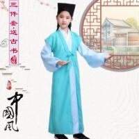 国学服男女童三字经表演服演出舞蹈服儿童古装汉服童装书童