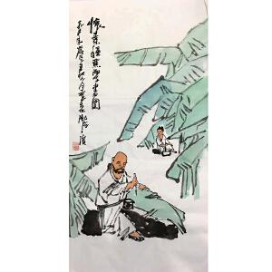 72岁任美协副主席,中国国家画院院长的李可染(怀素种蕉)50