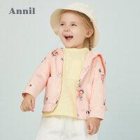 【3件3折价:80.7】安奈儿女小童外套连帽2020春季新品碎花洋气宝宝短款长袖夹克薄款