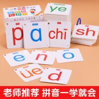 儿童汉语拼音学习卡