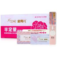 金秀儿半定量排卵试纸测排卵期测试纸高精度精准检测仪备孕女卵子