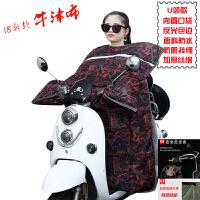 电动车挡风被冬季加绒保暖电瓶车踏板摩托车挡风罩加大加厚防水