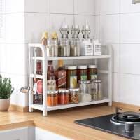 厨房置物架调料架台面酱油瓶调味品油盐酱醋收纳架子用品家用大全