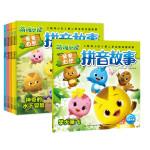 萌鸡小队亲亲自然拼音故事:全10册