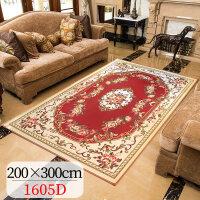 碳晶地暖垫 地暖垫电发热地毯家用取暖电热地热垫移动电暖器加热地毯