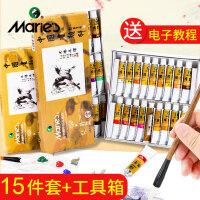 马利牌国画工具套装中国画颜料36色24色12色毛笔书法儿童初学者入门专业高级水墨画工笔画全套材料用品收纳箱
