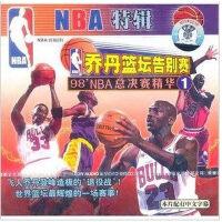 【商城正版】乔丹篮坛告别赛.98'NBA 总决赛精华(上 1VCD)