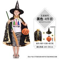万圣节披风表演服装五星披风儿童魔法师女巫婆斗蓬帽扫把巫婆披肩 +纸灯笼
