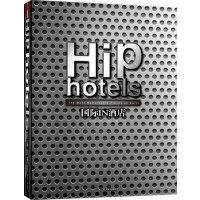 国际IN酒店(全球特色时尚酒店设计案例集锦)