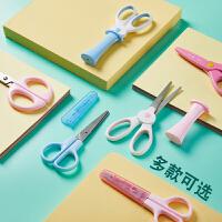 得力儿童学生迷你安全手工剪刀 幼儿园宝宝小号美工 剪刀 小剪子