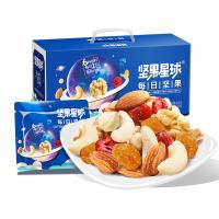 坚果星球每日坚果600g混合坚果营养零食大礼包坚果礼盒小包装30包