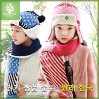 韩国kocotree男女儿童围巾秋冬新款宝宝围巾潮版保暖加绒小孩围巾