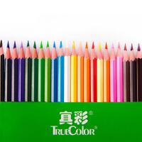真彩文具彩色铅笔水溶性彩铅专业绘画美术填图彩笔水彩盒装12色18色24色36色WP4586