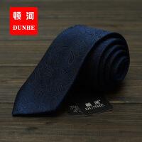 新男士正装领带男士正装商务领带 7CM结婚新郎英伦风韩版蓝色腰果纹新款领带u005 HA707蓝色腰果