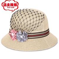 帽子女士春夏韩版上新草纱时尚花朵遮阳礼帽六色可选调节帽围盆帽 M(56-58cm)