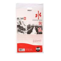 晨光8K/4K素描纸 APYMX268/APYNW268水粉纸 绘画纸 铅画纸 白纸 画画纸 一包20张