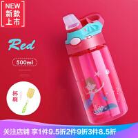 宝宝水杯带吸管儿童水杯吸管杯便携防摔幼儿园可爱卡通韩国