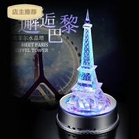 生日礼物水晶塔水晶埃菲尔铁塔模型创意礼物送朋友镇宅家居摆件SN6109