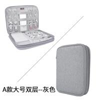 手机充电器耳机充电宝收纳盒包 数据线收纳包电源线充电器宝ipad平板保护套多功能耳机线材