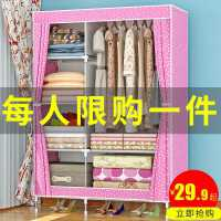 简易衣柜家用卧室布衣柜加粗加固出租房用现代简约钢管收纳挂柜子