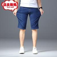 夏季薄款弹力牛仔短裤男潮五分马裤宽松直筒大码男士休闲七分中裤