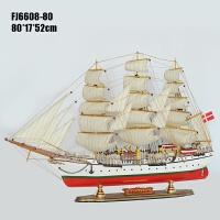 丹麦号帆船摆件 纯手工制作创意家居饰品 一帆风顺工艺品礼品FJ66抖音同