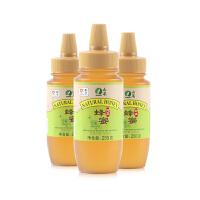 中粮山萃纯正蜂蜜250g*3瓶 枣花成熟蜜洋槐蜜天然蜂制品挤压口装