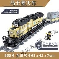 和谐号电动火车积木兼容城市模型拼装轨道列车高铁男童玩具11S8786 98101马士基 885pcs