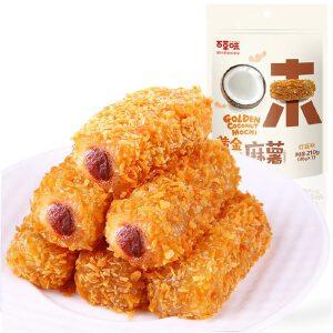 【百草味_黄金椰丝麻薯】210gx2袋 台式风味特产零食糕点 红豆馅