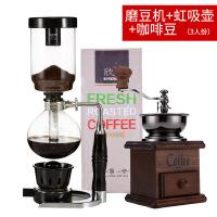 原木小型手摇磨豆机 咖啡豆研磨机手动家用手磨咖啡机粉机研磨器