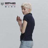 Northland【顺心而行】诺诗兰新款女户外透气吸湿翻领短袖T恤Polo衫GL082B16