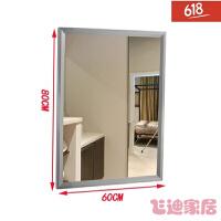 浴室镜镜子壁挂式带置物架卫生间厕所洗手间不锈钢化妆卫浴挂墙 其他
