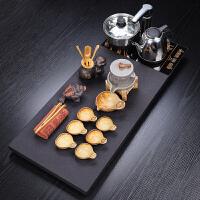 功夫喝茶茶具套装家用乌金石茶盘实木茶台茶道泡茶壶茶杯