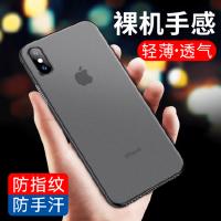 苹果x手机壳iphone11Pro/xr/xs/max/6/6s/7/se2超薄8磨砂plus防摔ProMax保护套ip